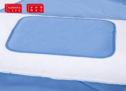 Gối Gel mát điều hòa Nanara màu xanh