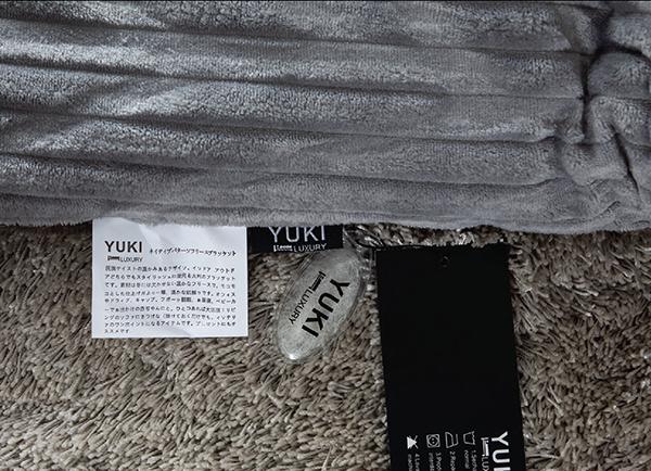 Chăn lông cừu Yuki cao cấp YK13