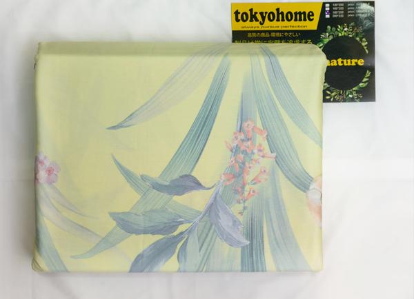 Bộ ga gối Tencel Tokyo Home TH13